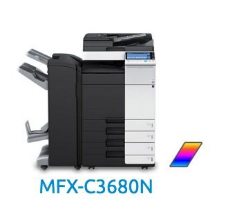 Muratec MFX-3680N